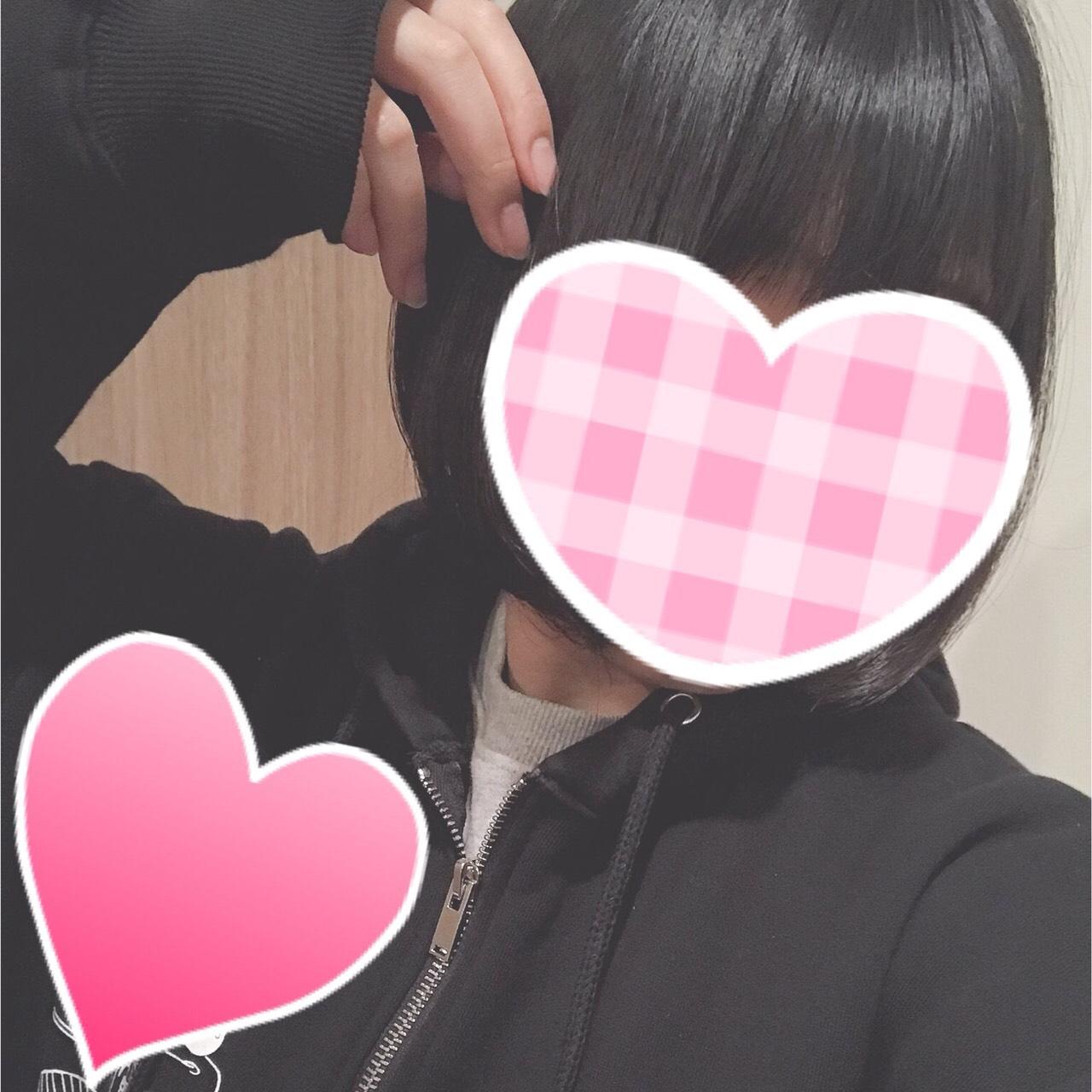 あい-現役地下アイドル-