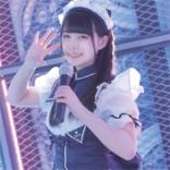 アキバ絶対領域4号店 A.D.2045 秋葉原 メイドカフェ
