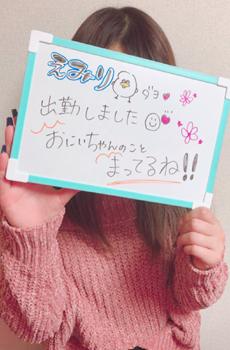 JKラッシュ本格稼働!!ホテル代無料☆新宿エリア最強イベント開催