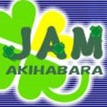 JAM (ジャム) アキハバラ ヲタンコナス部