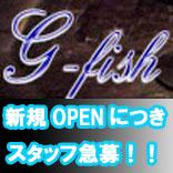 高円寺 G-fish(ジーフィッシュ) 中野/国分寺/高円寺 コンセプトカフェバー(コンカフェ)