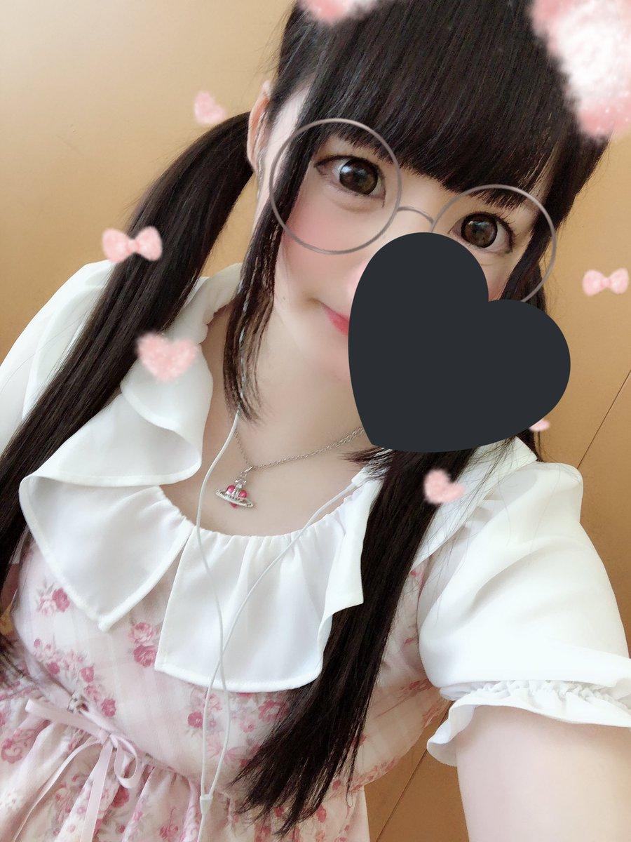 かりん-お嬢様ロリっ子美少女-