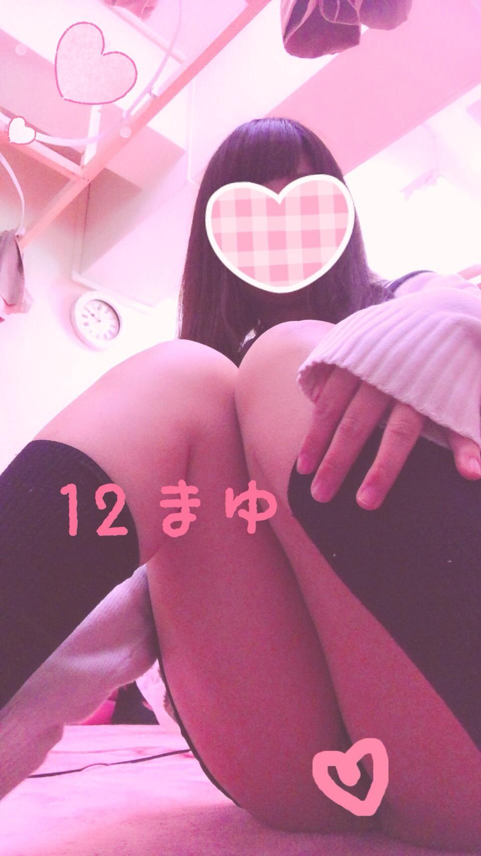 GW10日連続超豪華イベント4日目♡まゆちゃんです!