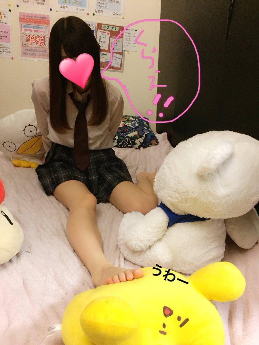 みなみちゃん(19)監獄中